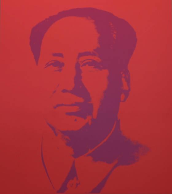 Mao, Red