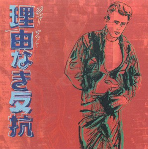 II.355: Rebel Without a Cause (James Dean)